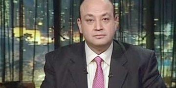 عمرو أديب: الدولة تخصص مبلغ للمتضريين من محور الملك سلمان ...