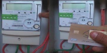 مخالفات كهرباء