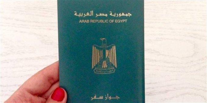 استخراج جواز سفر بالبطاقة