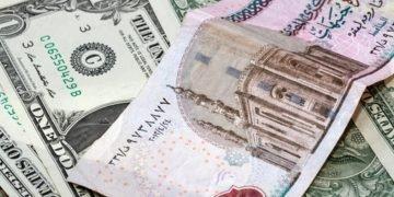 سعر الدولار اليوم أمام الجنيه