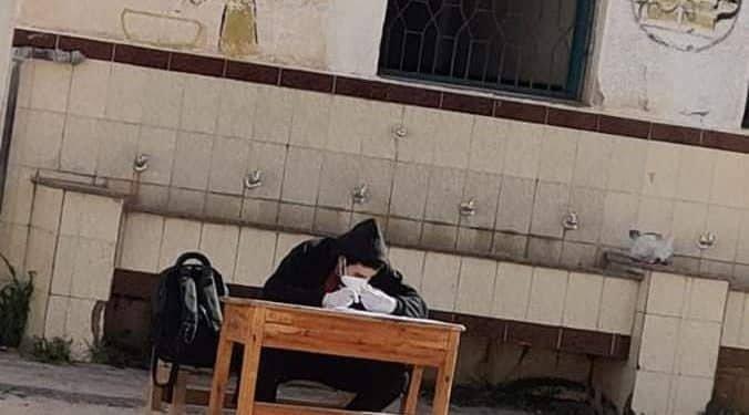 امتحان طالب مصاب بكورنا