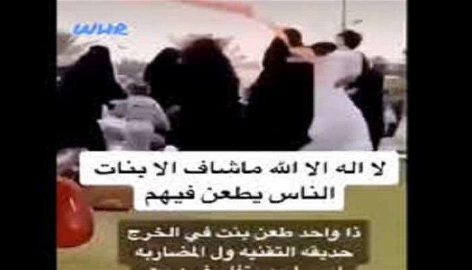مُراهق سعودي