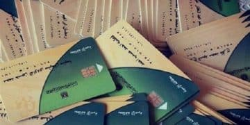 نصيحة التموين لأصحاب البطاقات