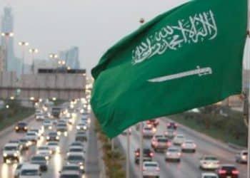 السعودية ترفع حظر السفر